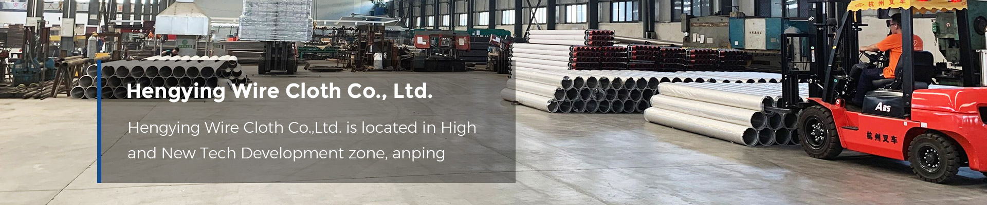 Hengying Wire Cloth Co., Ltd.