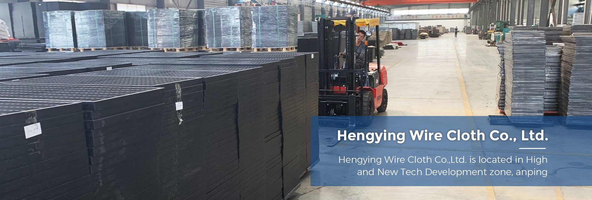 Hengying Wire Cloth Co.,Ltd.