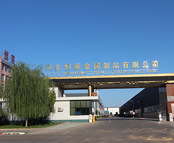 Hengying Wire Cloth Co.,Ltd. Introduction
