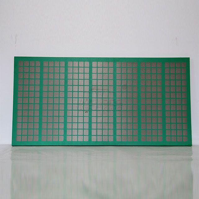 Steel Frame Screen